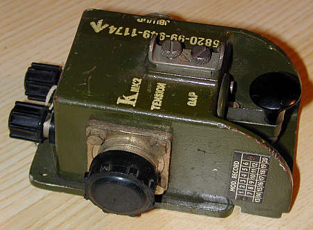 Remote Control Unit K Mk.2 used with Larkspur C11, C12 and C13.